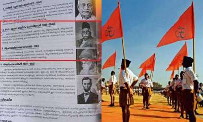 latest-news-pro-rss-books-circulates-in-kerala-schools-under-the-guise-of-scholarship