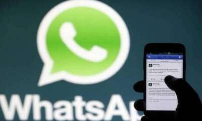 tech-news-whatsapp-to-soon-give-more-powers-to-group-administrators