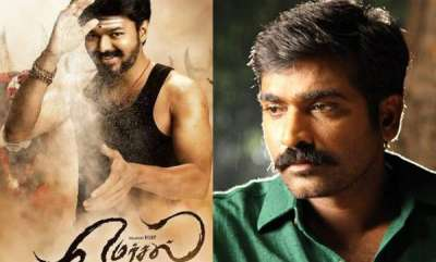 latest-news-dont-call-india-a-democratic-country-if-there-is-no-freedom-of-expression-says-vijay-sethupathi