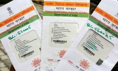 india-aadhaar-linkage-with-bank-accounts-mandatory-says-rbi
