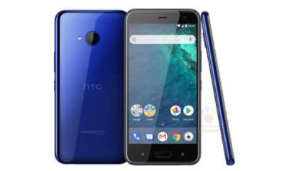 mobile-htc-u-branded-smartphone-set-to-launch-on-november-2