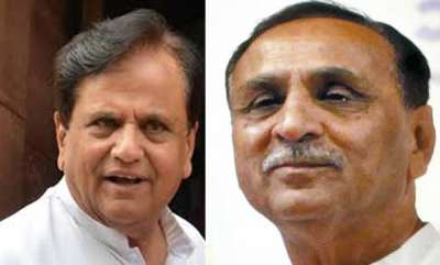 latest-news-gujarat-cm-rupani-links-isis-suspect-to-ahmed-patel