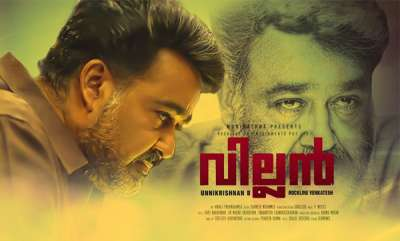 movie-reviews-malayalam-movie-villain-review