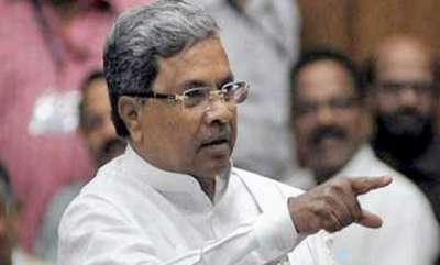 latest-news-anyone-who-lives-in-karnataka-must-learn-kannada-cm-siddaramaiah