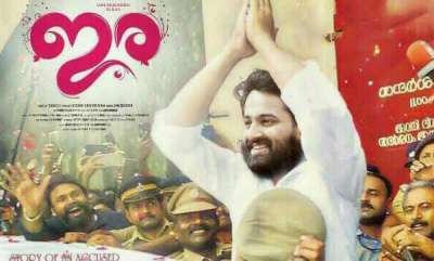 latest-news-shocking-resemblance-with-dileep-incident-and-ira-movie