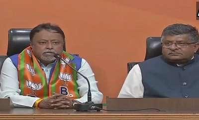 latest-news-former-trinamool-congress-leader-mukul-roy-joins-bjp