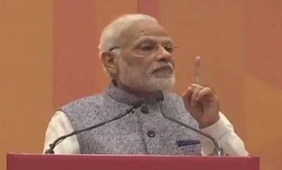 india-gst-to-improve-indias-biz-ranking-further-pm