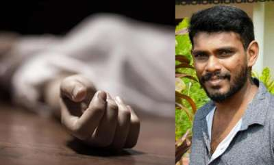 mangalam-special-women-commits-suicide-men-arrested