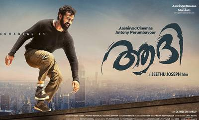 entertainment-first-look-post-of-pranav-mohanlals-aadi-is-out