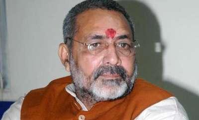 latest-news-indian-directors-make-films-on-hindu-gurus-gods-warriors-alleges-giriraj-singh
