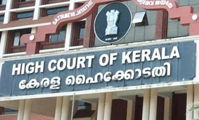 latest-news-kerala-hc-lashes-out-at-pro-rss-trust-which-sought-cbi-probe-in-political-murders-in-kannur