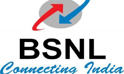 latest-news-bsnl-deepam-plan-offer