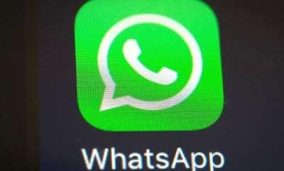 tech-news-fake-whatsapp-app-downloaded-more-than-one-million-times