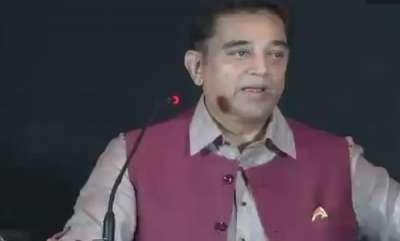 latest-news-kamal-haasan-launches-mobile-app-maiyam-whistle