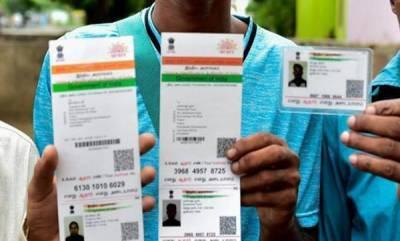 latest-news-linking-aadhaar-with-insurance-policies-mandatory-says-irdai