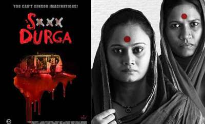 latest-news-two-films-including-sexy-durga-excluded-from-goa-international-film-festival