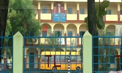 latest-news-trinity-school-teachers-get-anticipatory-bail