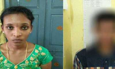 crime-24-year-old-held-for-sexually-abusing-17-year-old