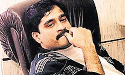 latest-news-three-properties-of-dawood-ibrahim-auctioned