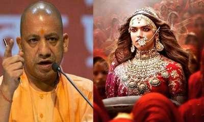 latest-news-yogis-up-ministry-against-deepikas-padamavati