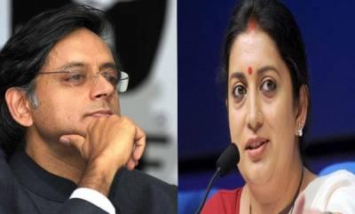 india-irani-hits-out-at-tharoor-for-his-maharaja-remarks