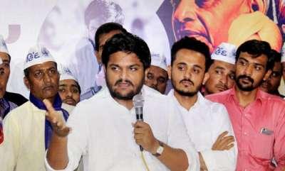 latest-news-gujarat-elections-patidar-rally-today-despite-denial-of-permission