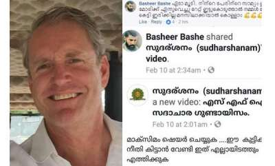 latest-news-who-abused-tom-moody-on-facebook