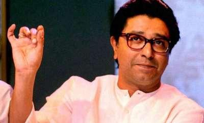 latest-news-raj-thackeray-on-gujarat-assembly-election