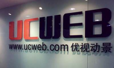 tech-news-ucweb-says-theyll-be-back-next-week-on-google-play-store