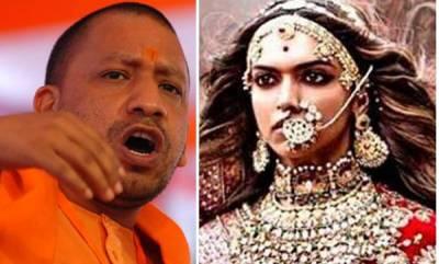 india-yogi-adityanath-hits-out-at-film-maker-sanjay-leela-bhansali-over-padmavati-row