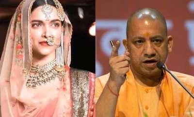 latest-news-yogi-adityanath-justifies-those-who-declared-ransom-for-killing-sanjay-leela-bansali