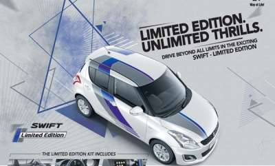 auto-maruti-swift-limited-edition-launched