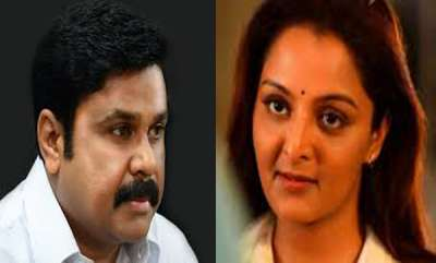 latest-news-police-charge-sheet-against-dileep