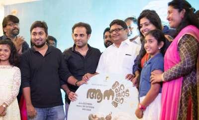 latest-news-muzik247-releases-the-songs-of-vineeth-sreenivasan-starrer-aana-alaralodalaral