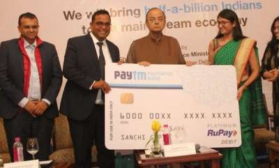 tech-news-paytm-payments-bank-officially-launched