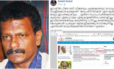 latest-news-suresh-kumar-lashes-out-at-govt-agencies-for-setback-in-okhi-prevention