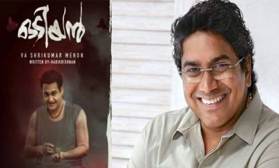 entertainment-sreekumar-menon-no-longer-directs-odiyan-team-clarifies
