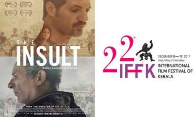 entertainment-french-lebanese-movie-the-insult-to-open-22nd-iffk