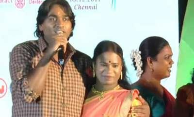 latest-news-vijay-sethupathy-admires-trangenders