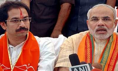 latest-news-shiv-sena-has-attacked-prime-minister-narendra-modi