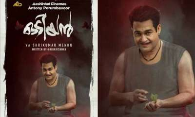 entertainment-odiyan-manikyan-is-here-first-look-teaser-released