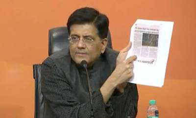 latest-news-railway-minister-releases-mails-between-rahul-jayanthi-natarajan-to-question-manmohan-singhs-authority