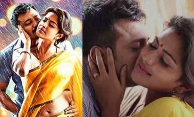 latest-news-amala-pauls-thiruttu-payale-film-song-released