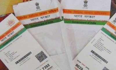 latest-news-supreme-court-to-pass-order-on-mandatory-linking-of-aadhaar-on-december-15