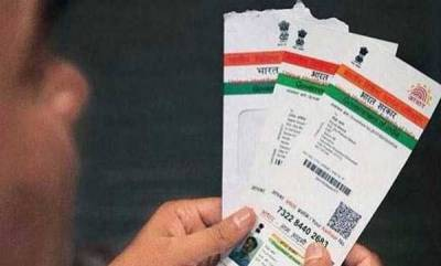 india-aadhaar-linking-dates-extended-to-march-31