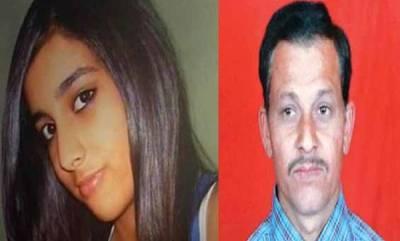 latest-news-noida-twin-murder-widow-of-hemraj-moves-supreme-court-against-thalwar-couples-acquittal