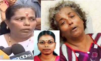 latest-news-jisha-case-shocking-reports