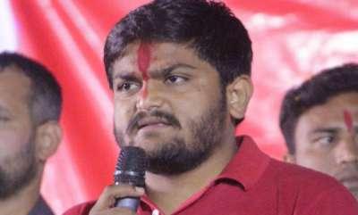 latest-news-hardik-patel-alleges-evm-hacking-in-patel-dominated-constituencies