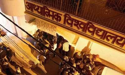 latest-news-police-bust-sex-racket-in-delhi-ashram-accused-godman-still-on-the-loose