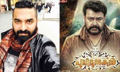 latest-news-pulimurugan-is-not-in-oscar-nomination
